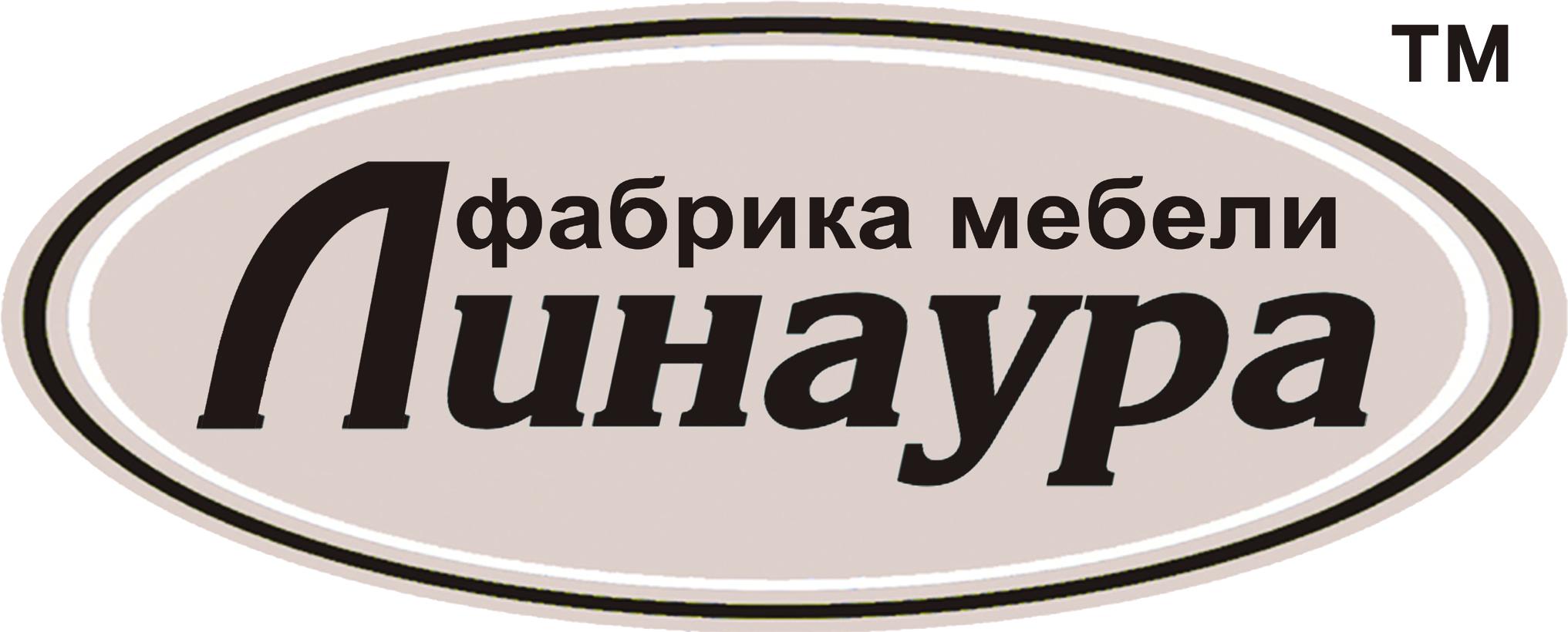 «Линаура»